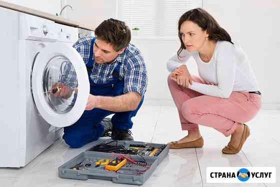 Ремонт стиральных машин Хохол (Хохольский) Хохол