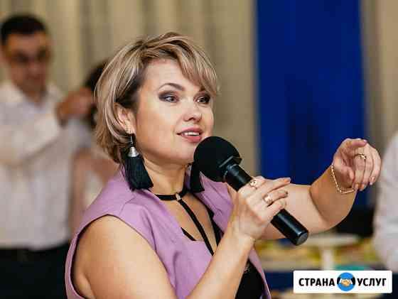 Татьяна Кулакова - ведущая на свадьбу, юбилей, корпоратив проведёт праздник достойно и весело Выкса