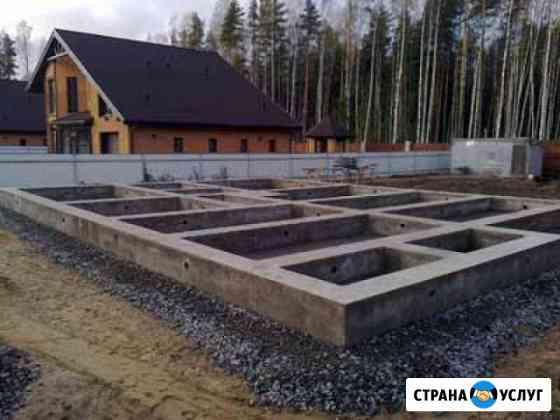 Бетонные работы, строительство фундаментов под ключ Новосибирск