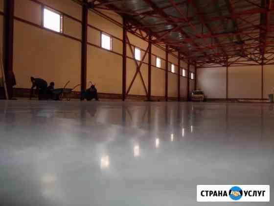 Беспылевые промышленные бетонные полы Новосибирск