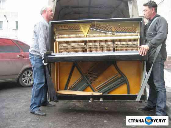 Перевозка пианино в Саратове Саратов