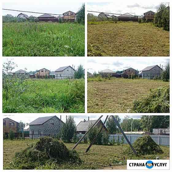 Покос травы Расчистка участка Краснодар