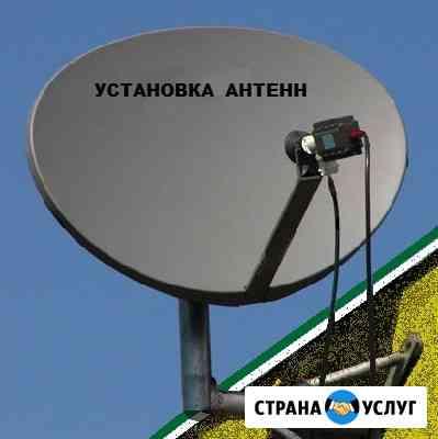 Установка и настройка спутниковых антенн Нижний Новгород Нижний Новгород