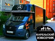 Переезд грузоперевозки грузчики Петрозаводск