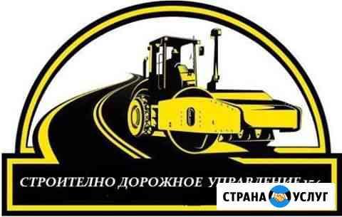 Асфальтные работы в Новосибирске Новосибирск