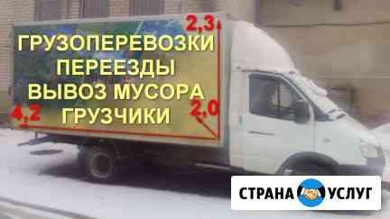 Вывоз мусора хлама Белгород