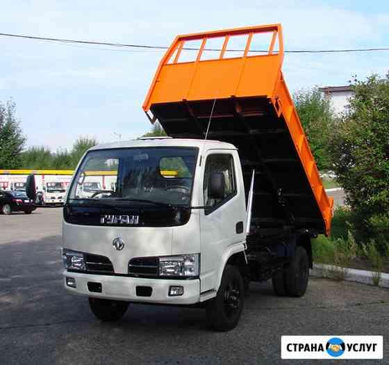 Вывоз мусора в Ангарске Ангарск