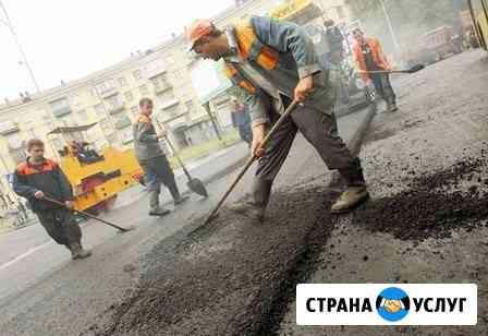 Асфальтирование, укладка асфальта Краснодар