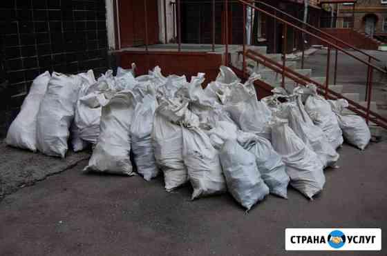Вывоз мусора. Газель, Камаз, Грузчики Челябинск