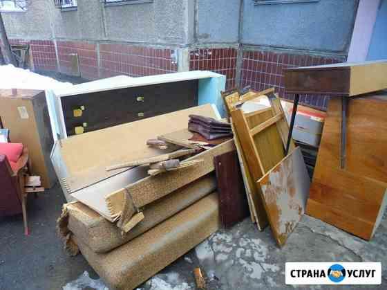 Вывоз старой мебели и строительного мусора Петрозаводск