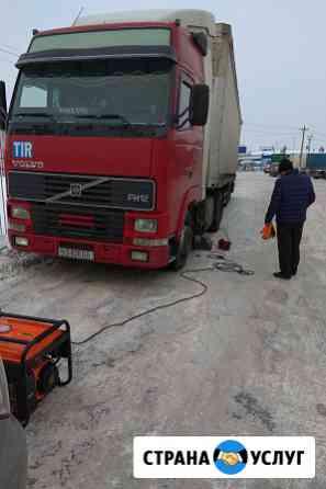 Отогреть машину, спецтехники, прикурить 12/24 вольта Новосибирск