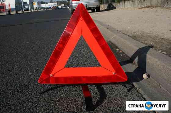 Буксировка автомобиля. Грузовой эвакуатор Новосибирск