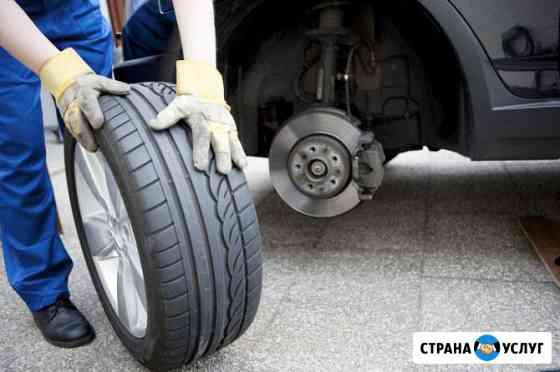 Автопомощь Техпомощь Новосибирск