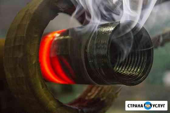 Термообработка, закалка, отпуск Ростов-на-Дону