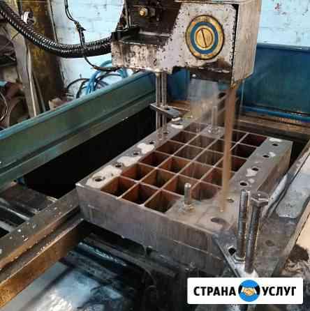 Изготовление деталей на электроэрозионных проволочно-вырезных станках с ЧПУ Ростов-на-Дону