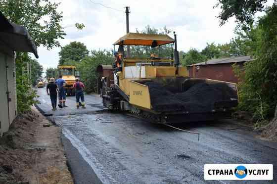 Асфальтирование, Ямочный ремонт Курск
