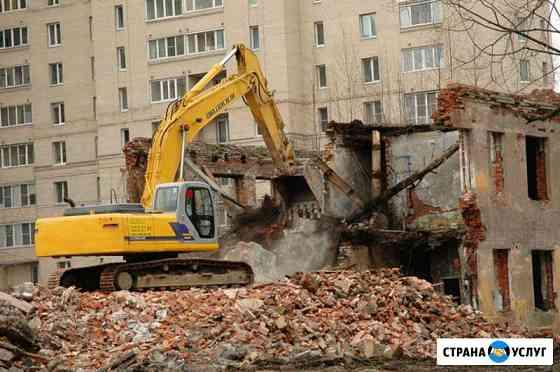 Снос зданий Екатеринбург
