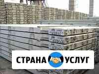 Дорожные плиты ПДН с доставкой Новосибирск