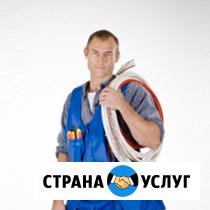 Электрик - монтаж - ремонт Пермь