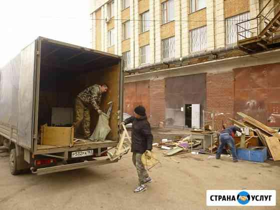 Вывоз мусора, старой мебели/ хлама. Утилизация Краснодар