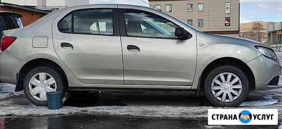 Аренда авто Новокузнецк