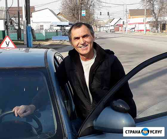 Автоинструктор в брянске, частный инструктор Брянск