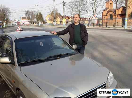 Автоинструктор, вождение в Брянске Брянск