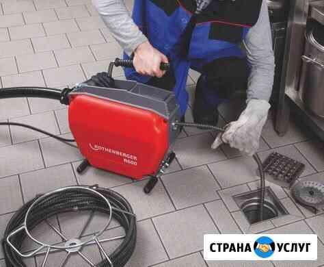 Устранение засоров, Чистка канализации, Прочистка труб канализации, Сантехник Уфа Уфа