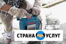 Аренда (прокат) бетонолома - молоток отбойный - Bosch Волгоград