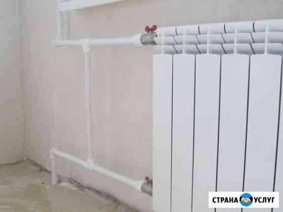 Замена (установка) радиаторов отопления Липецк