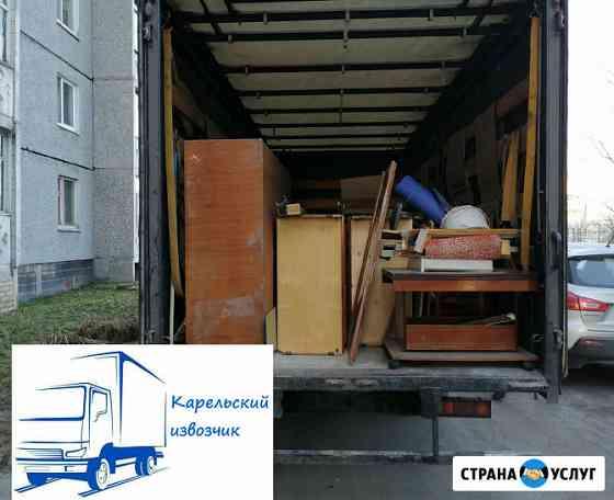 Вывоз старой мебели, строительного мусора Петрозаводск