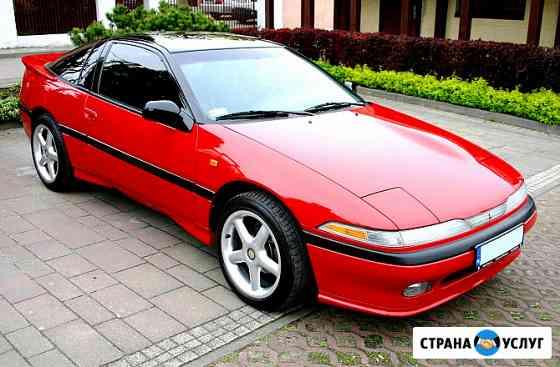 Аренда Mitsubishi Eclipse 1991г (Левый руль) Сутки Чита