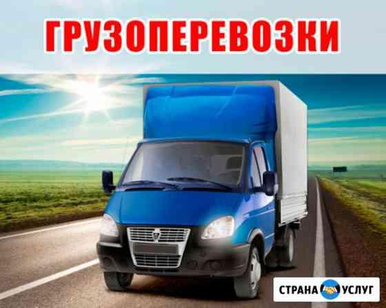 Грузотакси + грузчики - заказать, газель-грузотакси Липецк