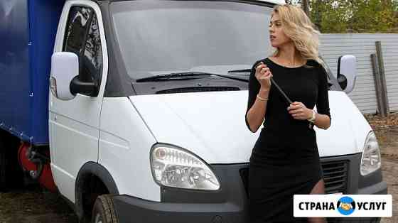 Грузовое такси Липецк+Грузчики Липецк -Заказать Газель Липецк