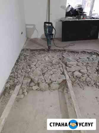 Демонтаж стяжки, вскрытие деревянного пола, по городу и области Рязань