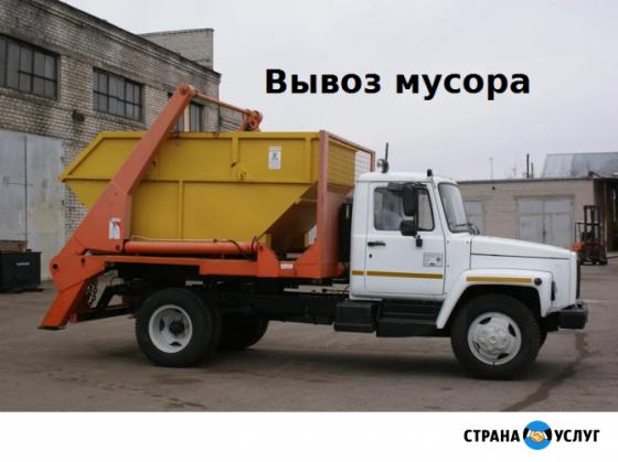 Вывоз мусора Вологда Вологда
