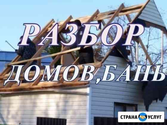Дачные работы Вологда
