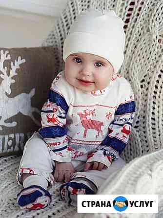 Няня для вашего ребенка Барнаул
