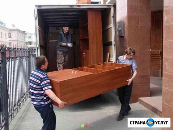 Грузчики + Машина Железногорск Красноярский Железногорск