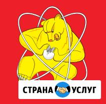 Перевозка грузов Грузчики Железногорск Красноярский Железногорск