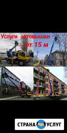 Услуги автовышек от 15 до 25 метров Новосибирск