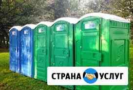 Аренда биотуалетов. Биотуалеты Ростов-на-Дону