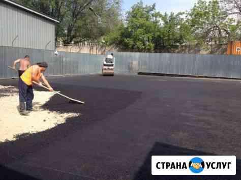 Асфальтирование территорий частных коттеджей Курск