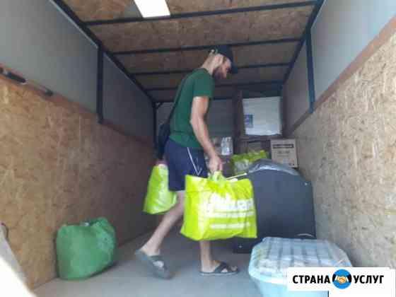 Грузчики, переезд, все районы Волгоград