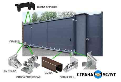 Качественный комплект фурнитуры для откатных ворот-7500 руб. Готов к выдаче, кол-во не ограничено Пенза