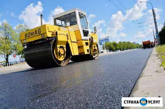 Асфальтирование малых территорий Курск
