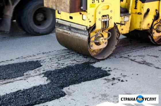 Ямочный ремонт дорог Курск