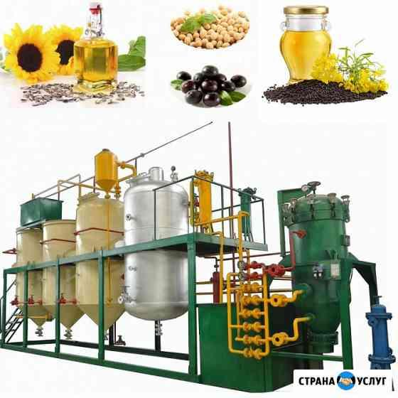Оборудование для производства, рафинации и экстракции растительного, подсолнечного и рапсового масла Москва