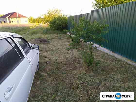 Покос травы, спил деревьев, расчистка участков. Недорого Вышестеблиевская