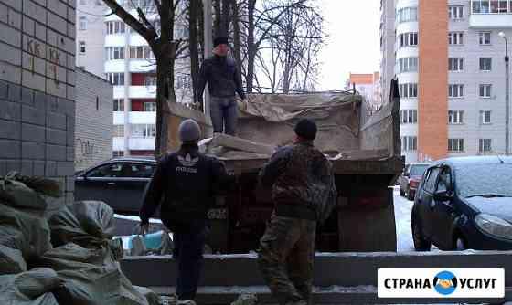 Вывоз строительного мусора. Грузчики и транспорт Смоленск